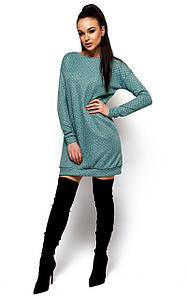 Стильне коротке бірюзове плаття Fergy (S, M, L)