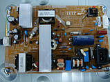 Запчасти к телевизору Samsung LE32D451G3W (BN44-00438A, 32AP11S4LV1.1, BN96-12469Q, SST320_4UA01, BN96-17614E), фото 7