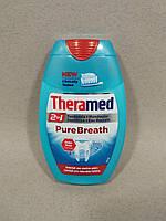 Theramed - Pure Breath 2 в 1 (75мл)