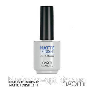 Naomi Matte Finish - Матовое покрытие для лака, 15 мл