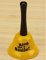 Колокольчик Ring for smile