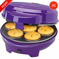 Аппарат для приготовления пончиков, кексов Clatronic DMC 3533 lilac