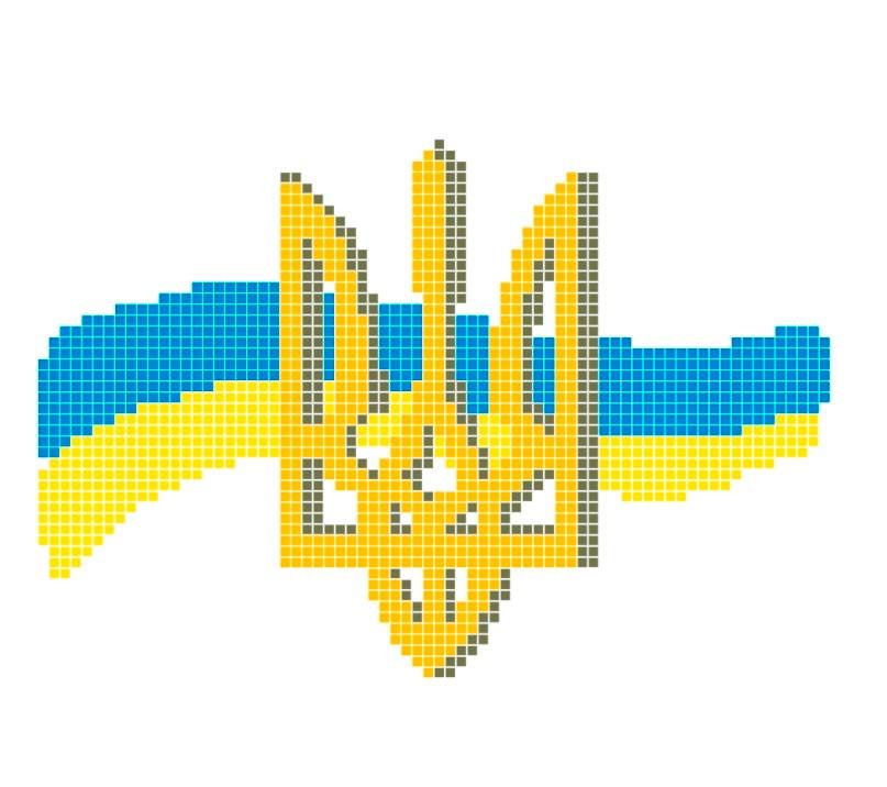 Схема для вишивки та вишивання бісером Бисерок «Український символ» (A6) 10x15 (ЧВ-1410)