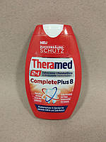 Theramed - Complete Plus 8 2-в-1 (75мл)