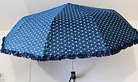 Зонт женский Горошек с рюшей , полуавтомат