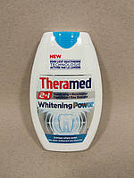 Theramed - Whitening Power (75мл)
