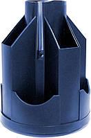 Подставка канцелярская B21 ECONOMIX ВЕРТУШКА синяя E32207-02