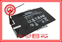 Батарея HP 681879-1C1 681879-171 14.4V 3400mAh