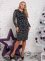 Вязаное платье Sofi р 48-58