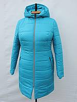 Куртка женская большого размера К 104  распродажа курток