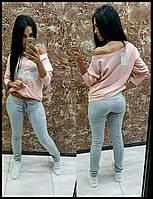 Спортивный женский костюм ткань 2х нитка +вышивальная аппликация цвет серый с розовым