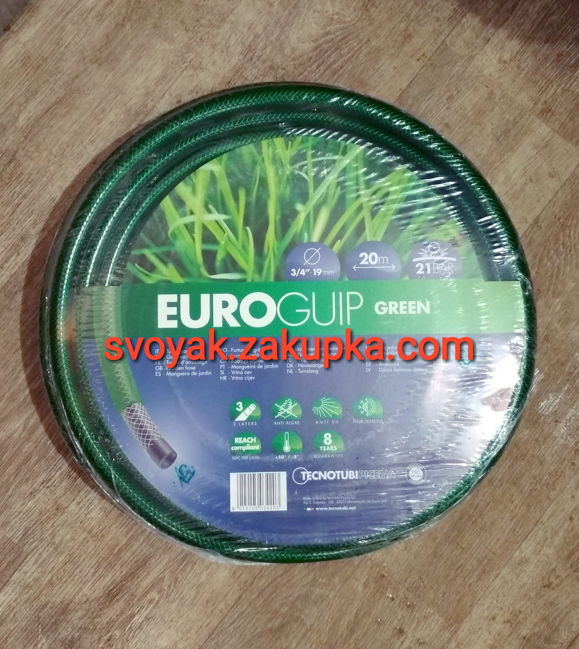"Шланг ""EvroGuip Green"" 3/4"" (Италия) 20,30,50м."