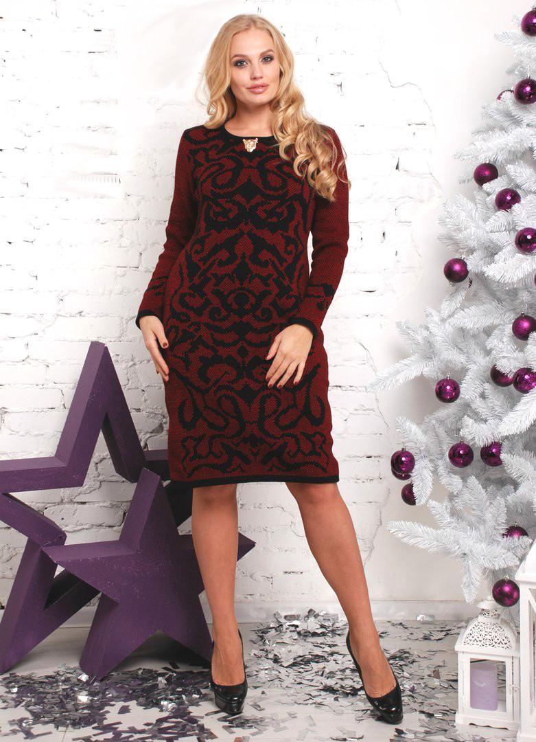 вязаные платья большой размер Sofi р 48 58 цена 435 грн купить в