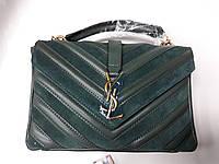 Модная сумка-клатч Yves Saint Laurent,натуральная кожа и замш