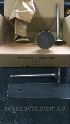 Клапан впускной FAW 1031 1041 1051  V=3.2 1007011-Х2, фото 2