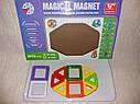 Конструктор магнитный Magical Magnet 20 деталей, фото 3