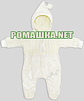 Утеплённый велюровый человечек р. 74 для новорожденного с вязанной частью и на подкладке 3430 Бежевый