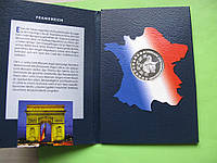 Франция , набор евро монет 1999-2002 г , UNC.+ серебряный жетон