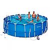Каркасный бассейн Bestway 56462,размер 549-122 см,фильтр-насос,лестница,тент