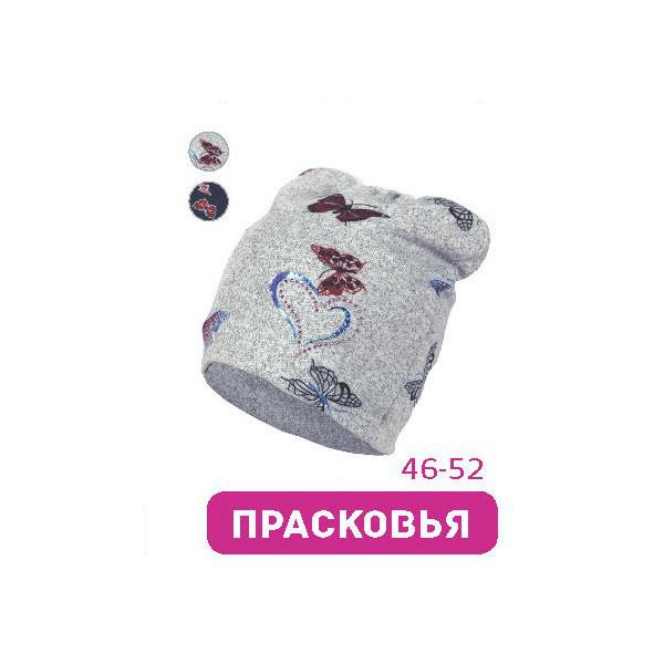 """Шапка Парасковія - Интернет-магазин """"Кнопочка"""" в Ивано-Франковской области"""