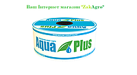Крапельна стрічка AquaPlus 8mils-10см 1л/год. (300м)