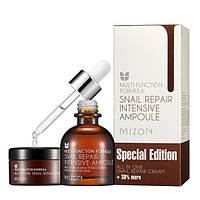 Набор косметики для лица с экстрактом улитки сыворотка + крем Mizon Snail Repair Special Edition