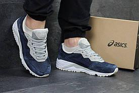 Мужские кроссовки Asics Gel-Lique синие с серым / кроссовки мужские Асикс гель стильные