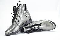 Ботинки кожаные на шнурках цвета никель