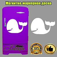 Магнитно-маркерная доска на холодильник Кит большой