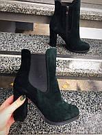 Демисезонные ботинки с круглым носком, фото 1