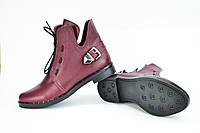 Ботинки кожаные на шнурках цвета марсал