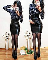 Женская модная кожаная юбка на завышенной талии