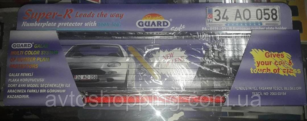 Рамка под номер Хром Guard 123 под стеклом с красным отражателем ! Универсальная