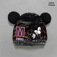Зимова шапка Mickey Mouse для хлопчика. 42-46 см