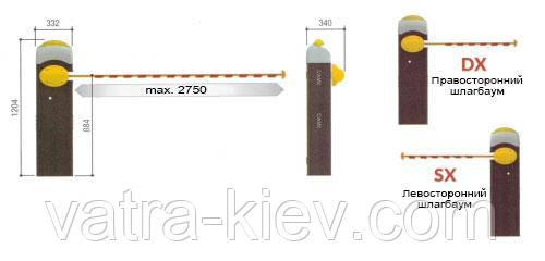 Скоростной шлагбаум CAME G3000 RAPID