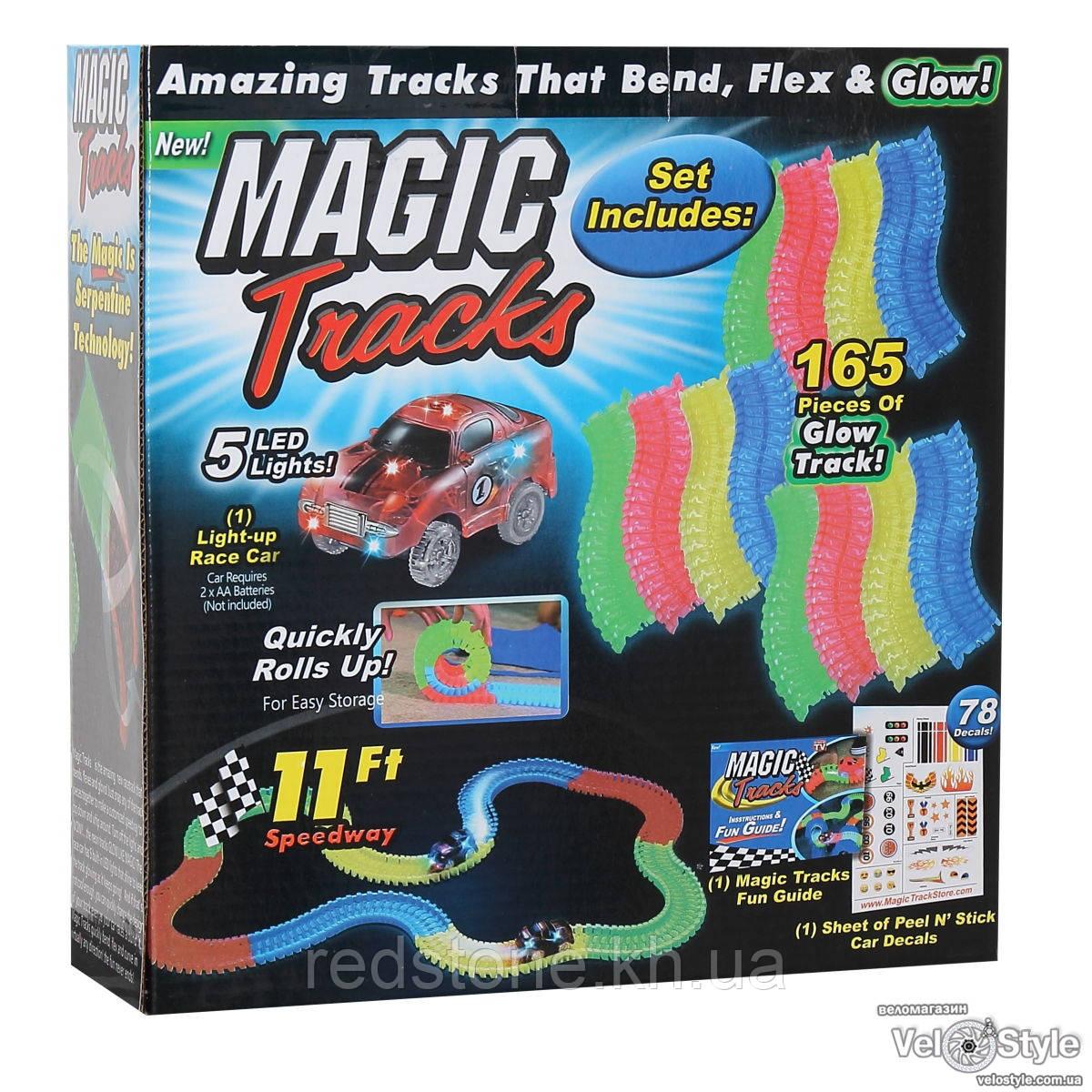 Magic Tracks светящийся трек+машинка 2,5 м. (165 дет.)