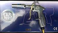 Обдувочный пистолет Cyclone Z-0282