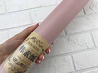 Калька Рулонная 20м/60 см пюсовая