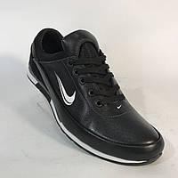 """Мужские кожаные кроссовки """"Nike"""" /  черные"""