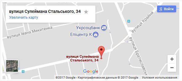 Шинный центр VIANOR, г. Киев, ул. Сулеймана Стальского, 34 (напротив эпицентра на Братиславской)