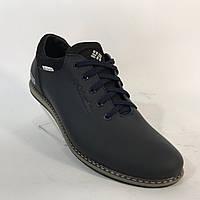 """Мужские кожаные кроссовки """"Columbia"""" / темно-синие"""