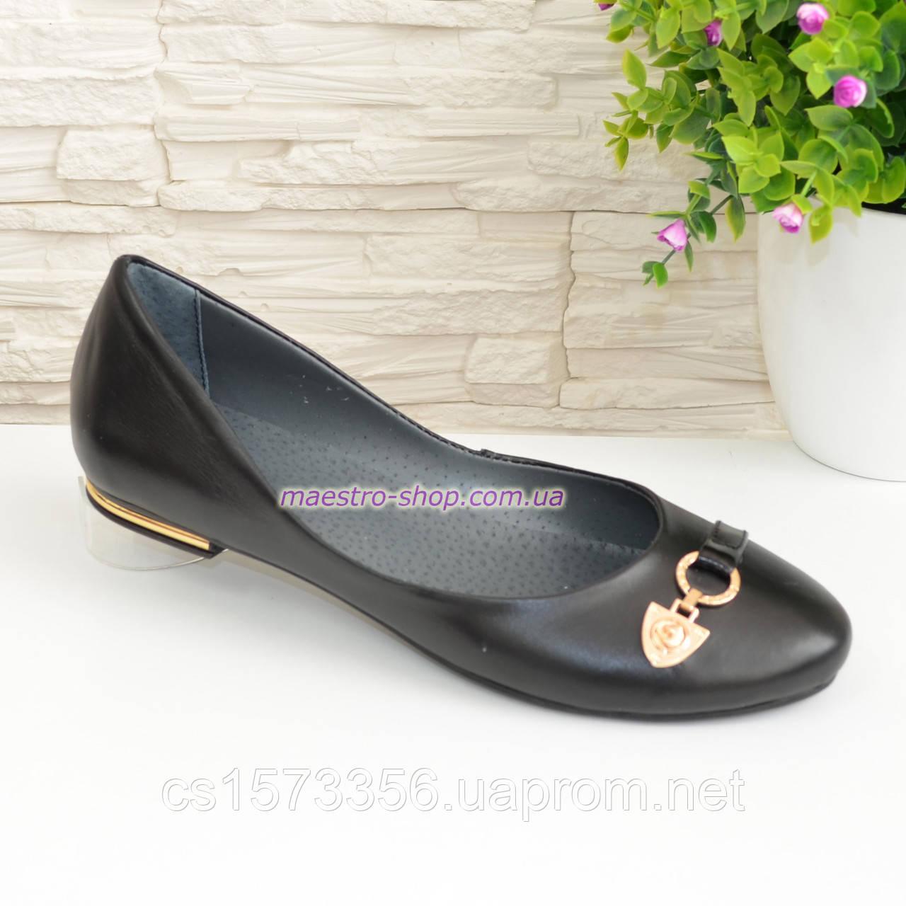 Туфли женские кожаные черного цвета на низком ходу