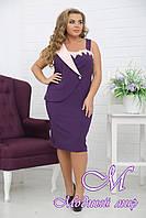 Женское летнее деловое платье больших размеров (р. 48-90) арт. Бизнес-Леди