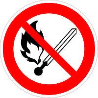 Пользоваться открытым огнем запрещено