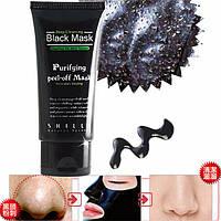 Черная маска для лица  / Black Mask Deep Cleansing пленка от черных точек и загрязнений на лице