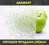 Стекло листовое  узорчатое бесцветное Диамант 1300х750х4мм Акция