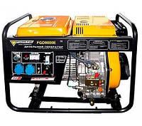 Генератор дизельный Forte FGD9000E  (6,5 кВт) Бесплатная доставка