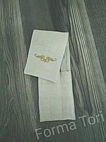 Чехол для столовых приборов с вышивкой