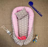 Позиционер двухсторонний для новорожденного с подушкой Звездочка, позиционеры для малышей оптом