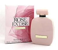Женская туалетная вода Nina Ricci Rose Extase (лучшая цена, духи нина ричи роуз экстаз)